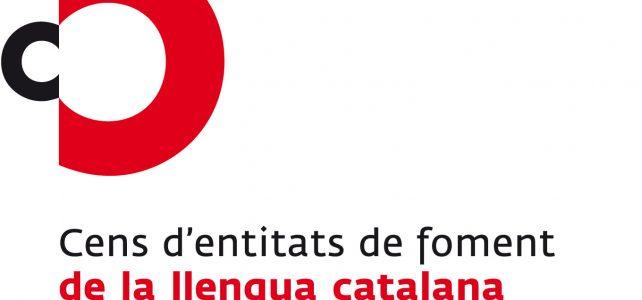 Amics d'El Prat renova la seva inclusió al Cens d'entitats de foment de la llengua catalana